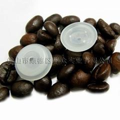 咖啡豆排氣閥V2閥