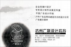 杭州喷绘写真加工KT板