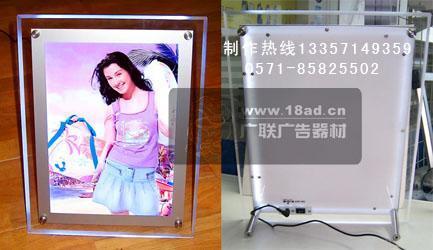 杭州燈箱製作 1
