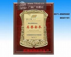 浙江杭州铜牌设计制作