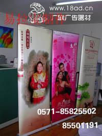杭州易拉寶銷售易拉寶製作 1