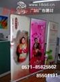 杭州易拉寶銷售易拉寶製作