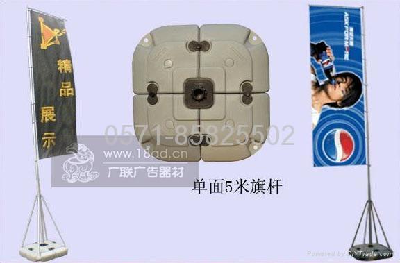 出售杭州廣告注水旗杆  1