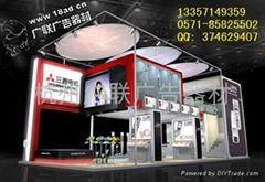 杭州展覽搭建