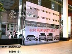 杭州拉網活動展架