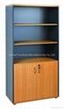Half Door Cupboard