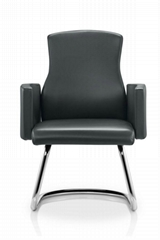 CARO  ISITOR CHAIR
