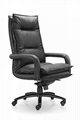VINCENT HIGH BACK CHAIR