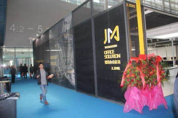 2013 CIFF (Guangzhou)