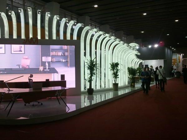 2012 CIFF (Guangzhou)