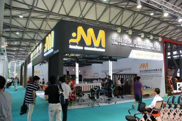 2011 OFC (Shanghai)