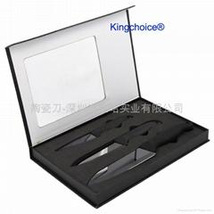 系列陶瓷套刀