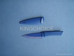艷藍帶鞘蘭色陶瓷刀