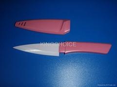 粉紅帶鞘白色陶瓷刀