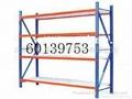 北京貨架批發展櫃銷售精品貨架 2