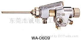 WA-0609自動噴槍 1