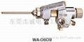 WA-0609自動噴槍