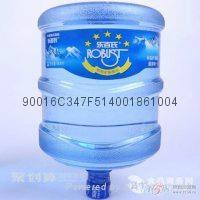 乐百氏矿物质水