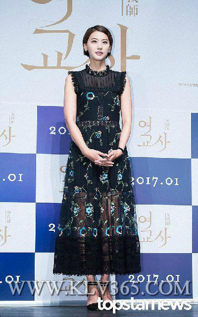 New Fashion Designer Lady Stylish Party Evening Dress Wholesale 2