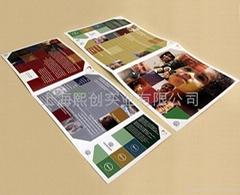Perfect binding via Call2Print China