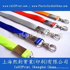 彩色PVC胸卡吊绳丝带s