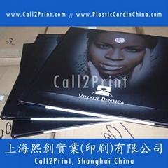 上海全自动印刷精装书