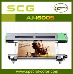 大幅面户外打印机