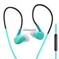 small order wholesale for earphone(S20M)