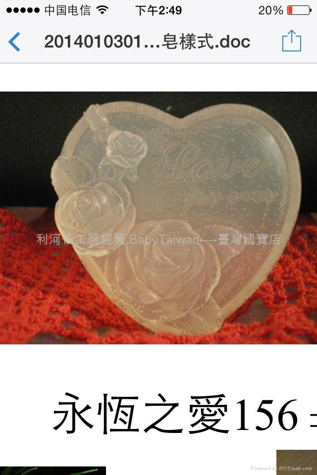 琉璃能量精油植物皂95g±10g 3
