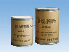 Zirconia Ultrafine Powder