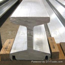 鋁合金導電軌 1