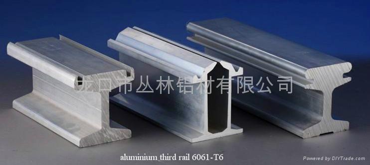 鋁合金導電軌 2