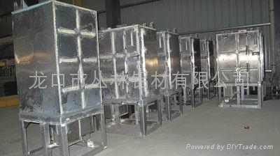 鋁合金水箱 2