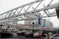 鋁合金舟橋 5
