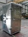鋁合金油箱