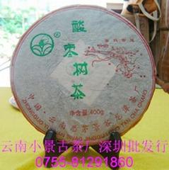 思茅景谷原生態酸棗樹普洱茶餅