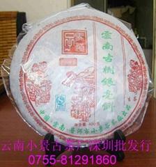 雲南古樹銀豪餅