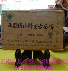 西盟佤山野生古茶磚