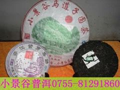 普洱紫茶(357克)