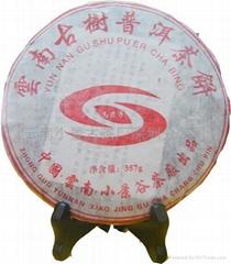 雲南古樹普洱茶餅