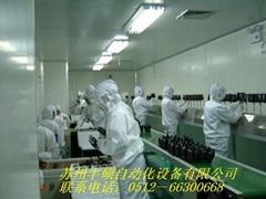豐碩供應蘇州自動噴塗生產線