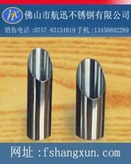 304不锈钢制品小管