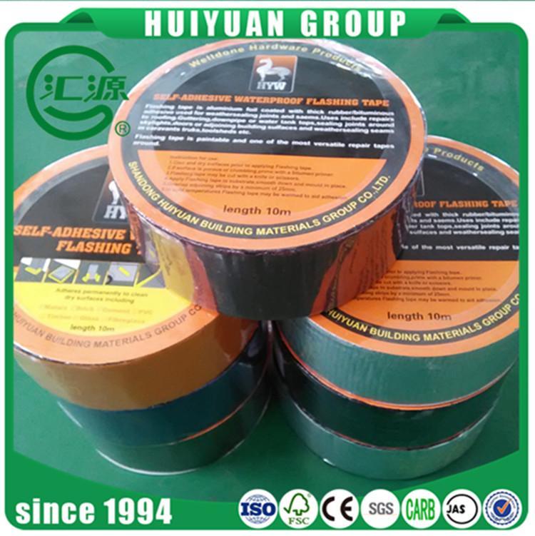 self adhesive bitumen tape 2
