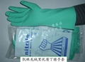 凯琳龙绿色耐油工业丁晴手套 1