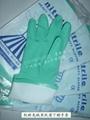 正品凯琳龙优质丁腈手套