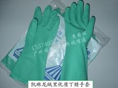 凱琳龍金屬清洗手套