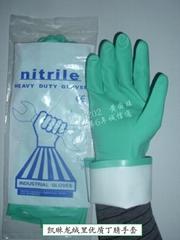 Oil Resistance Nitrile Gloves Flock