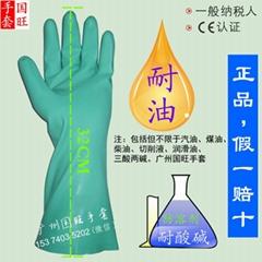 GuangZhou Kaigang Rubber Co., Ltd.