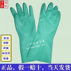 防过敏手套