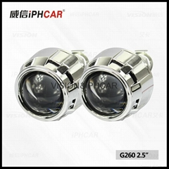 车灯无天使眼35W HID氙气灯H1灯泡改装透镜